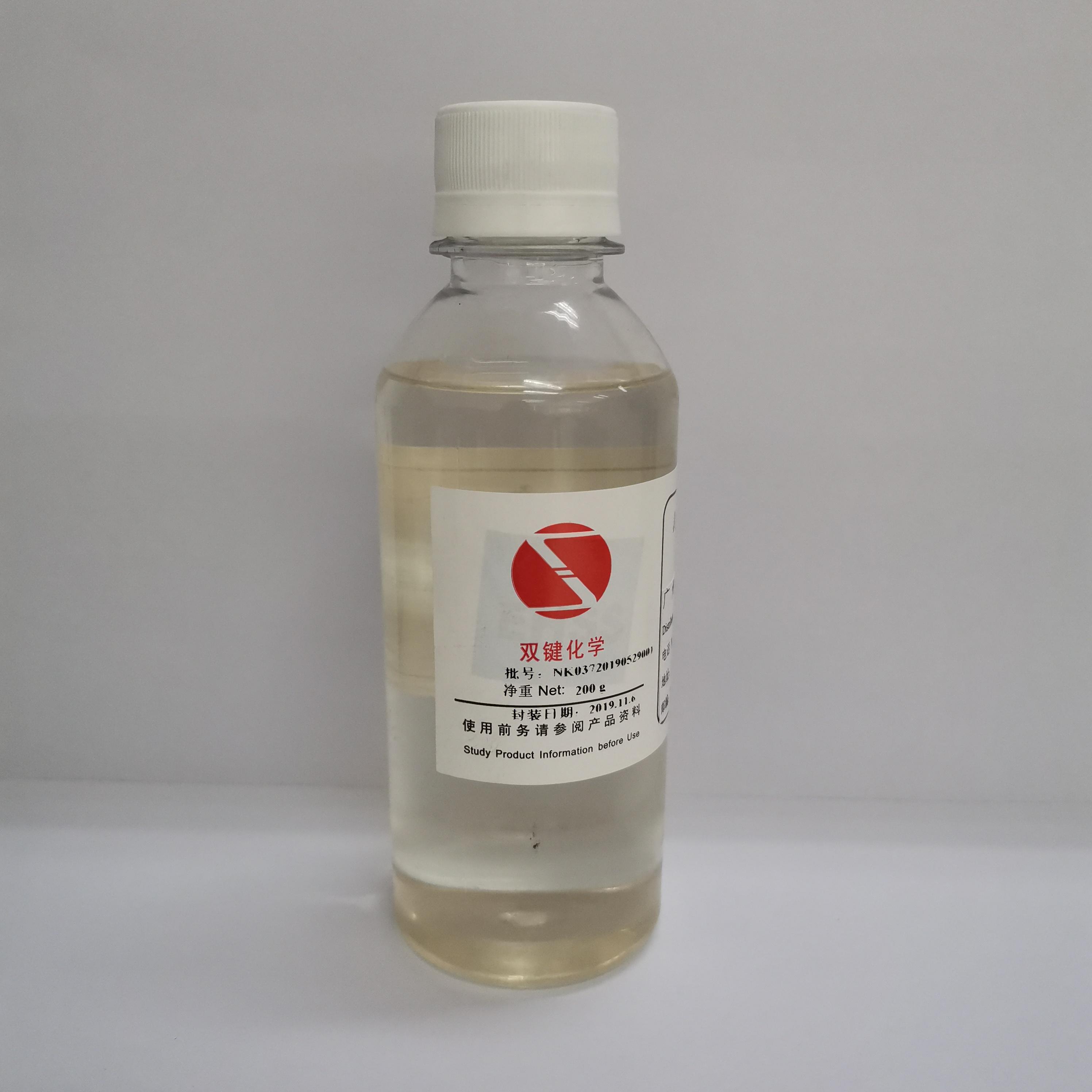 特别推荐产品之一 1-烯丙氧基-3-腰果酚-2-丙醇