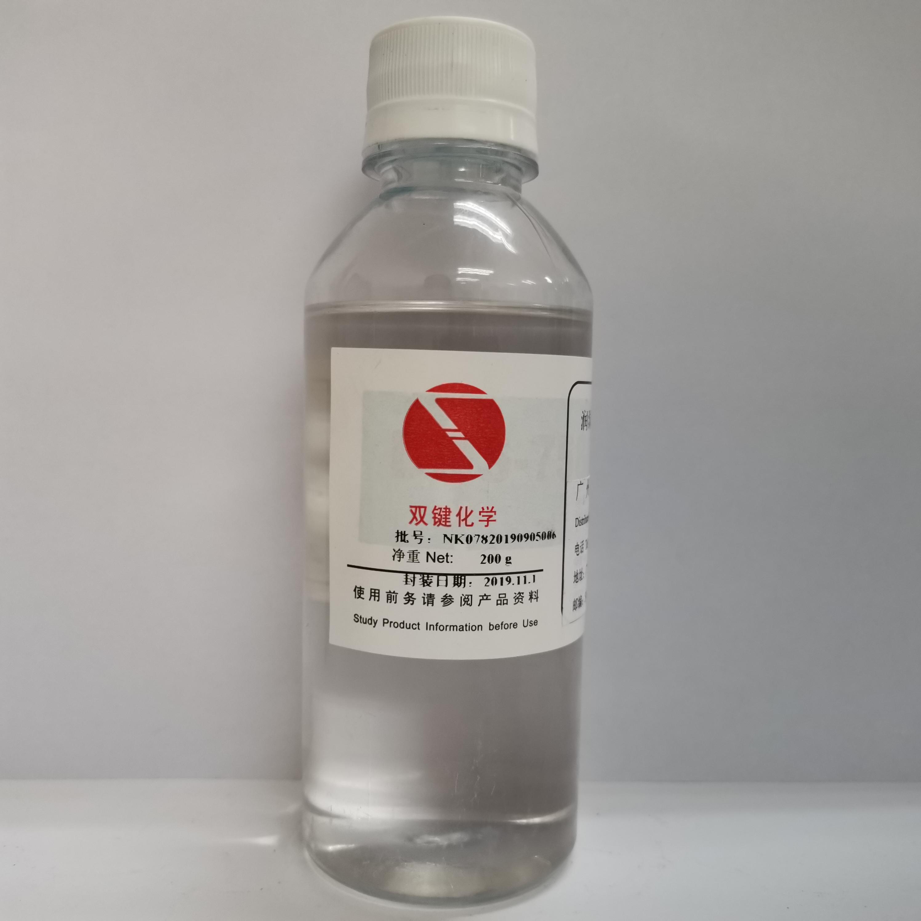 磺基琥珀酸二异辛酯钠