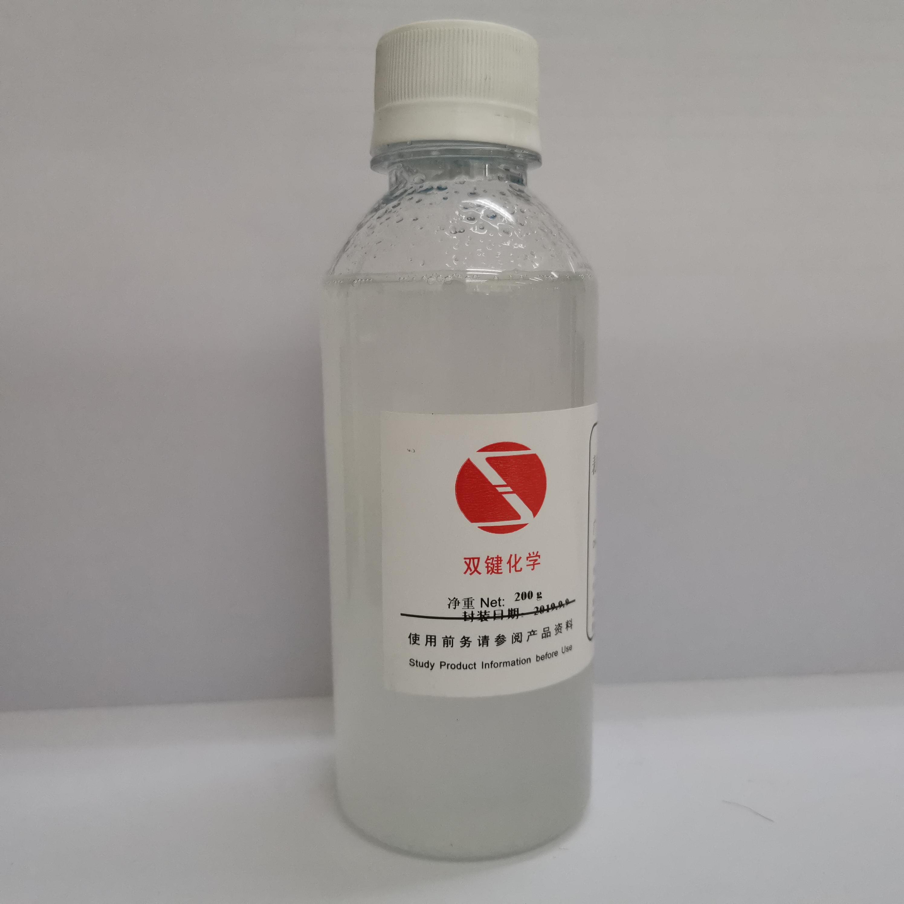异构十三醇聚氧乙烯 (5) 醚