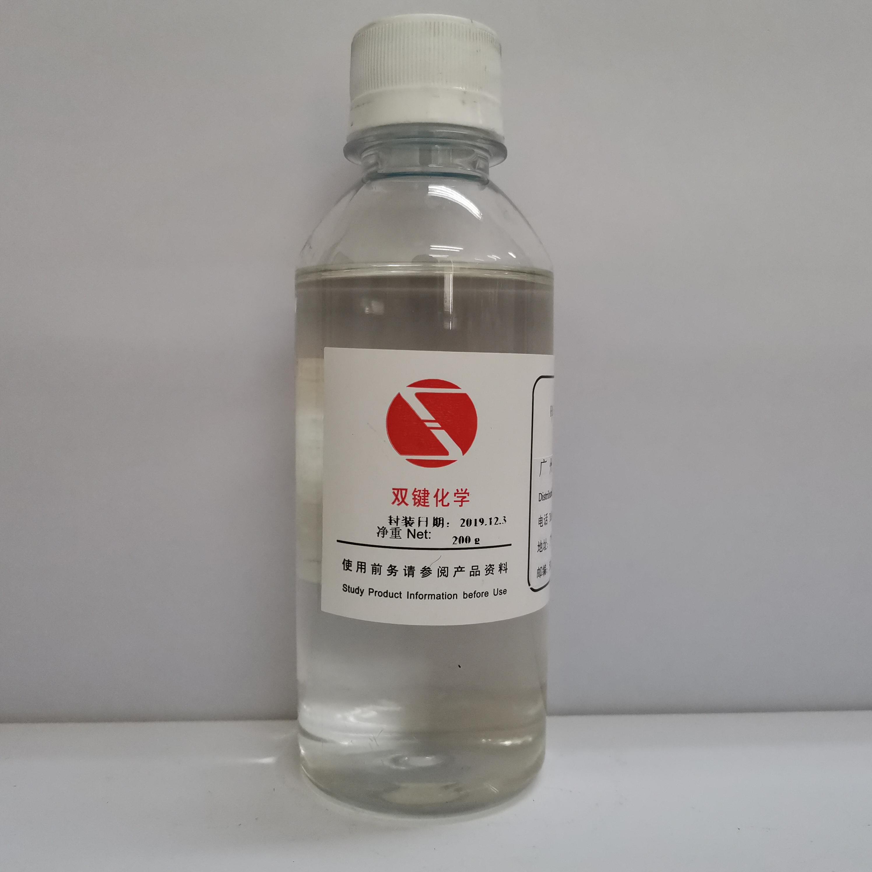 磺基琥珀酸酯二钠盐混合物