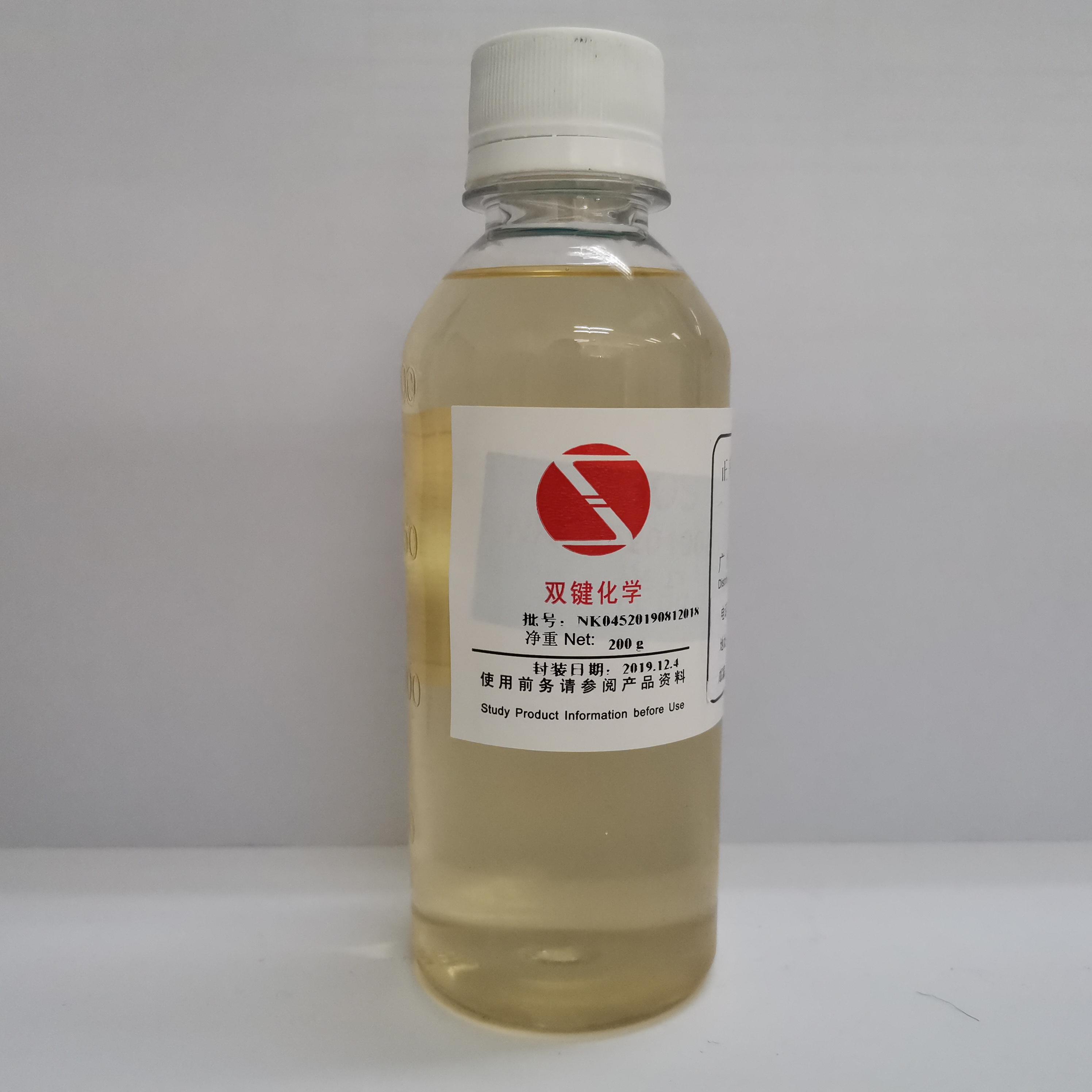 烯丙基磺酸钠