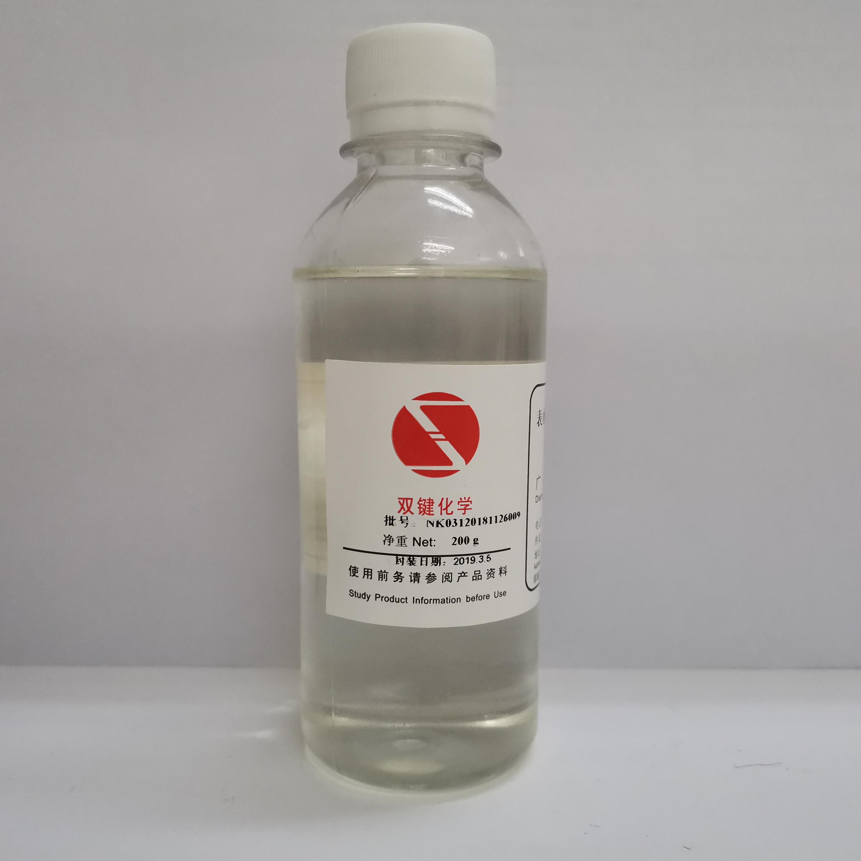磺基琥珀酸癸基聚氧乙烯(6)醚酯二钠