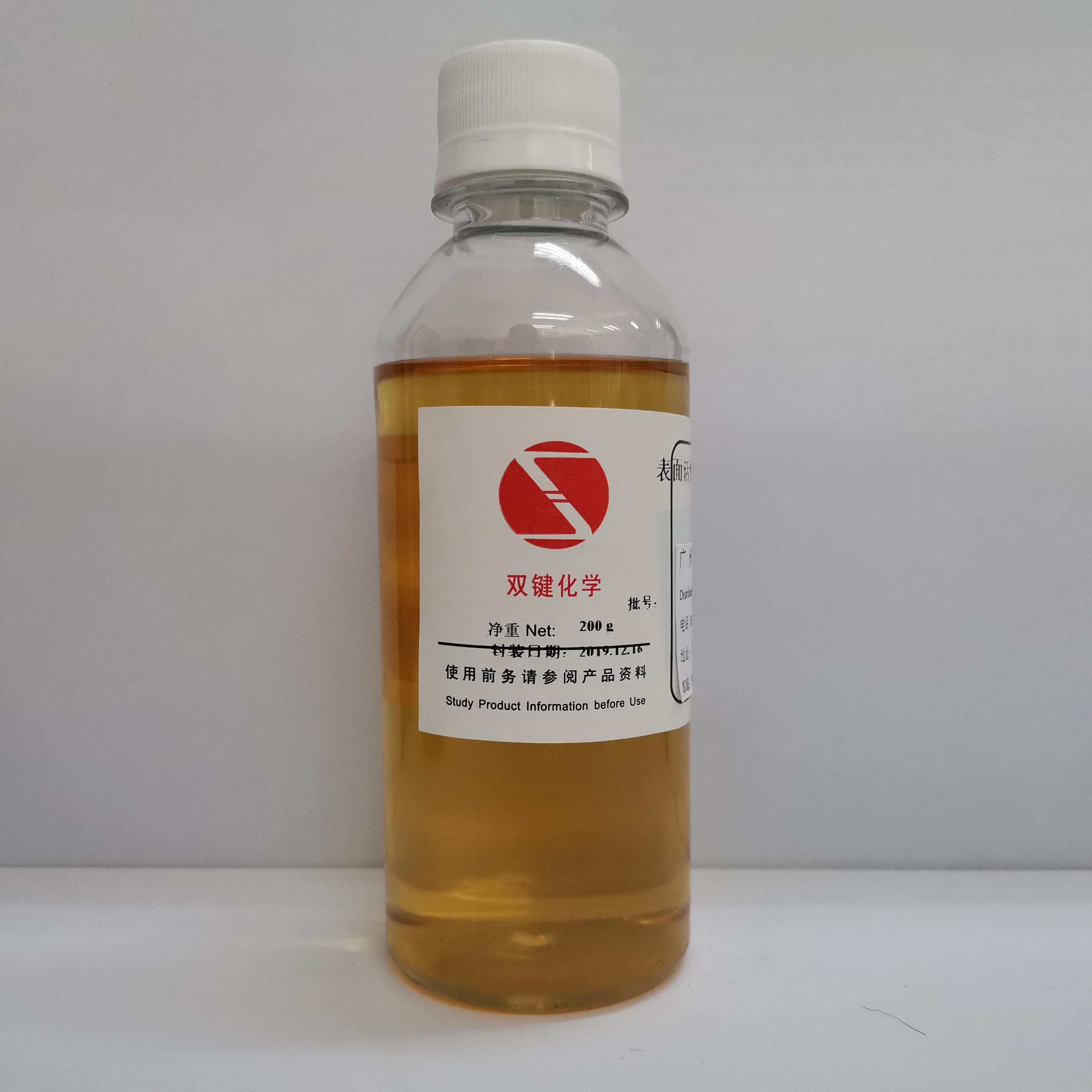 乙氧基化腰果酚磺基琥珀酸半酯二钠盐